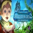 Download game Fairy tale: Mysteries 2. The beanstalk for free and Ball brawl 3D for Android phones and tablets .