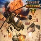 Download game Gunship: Deadly strike. Sandstorm wars 3D for free and King of raids: Magic dungeons for Android phones and tablets .