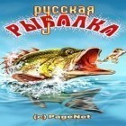 Download game Russian Fishing for free and Rube works: Rube Goldberg invention game for Android phones and tablets .
