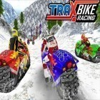 Download game Trax bike racing for free and Fall ball: Addictive falling for Android phones and tablets .