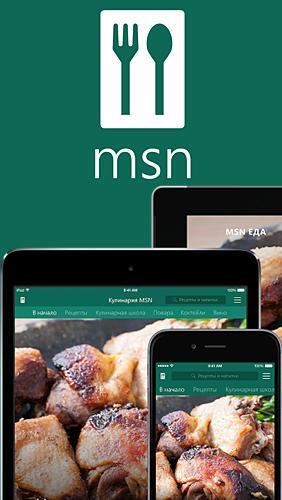 Msn Food Recipes App Download Free