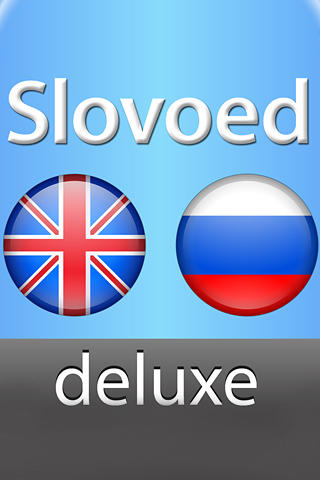 Download Slovoed: English russian dictionary deluxe - free Dictionaries Android app for phones and tablets.