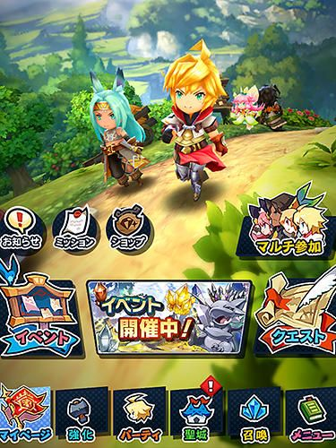 Free Dragalia lost - download for iPhone, iPad and iPod.
