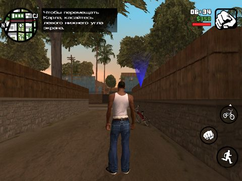 Download app for iOS Grand Theft Auto: San Andreas, ipa full version.