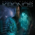 Download game Battle worlds: Kronos for free and MyPetCompass for iPhone and iPad.