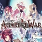 Download game Record of Agarest war for free and FIFA 13 by EA SPORTS for iPhone and iPad.