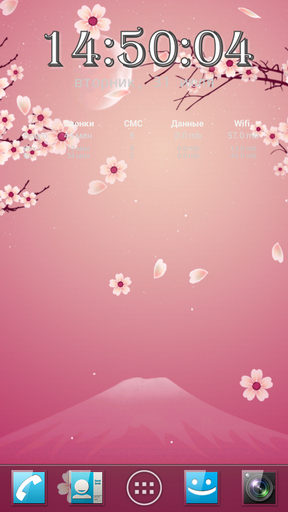 Download livewallpaper Sakura pro for Android.