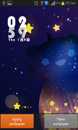 Lesser bear apk - free download.