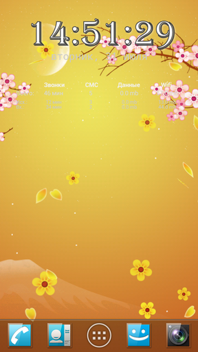 Sakura pro apk - free download.
