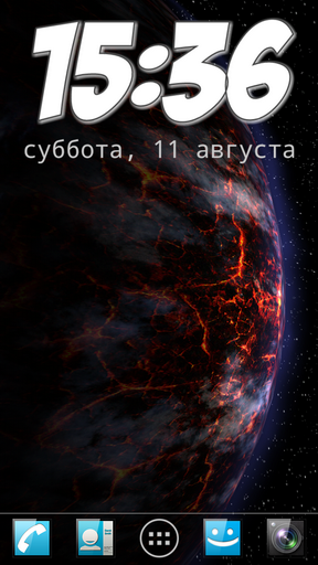 Full version of Android apk livewallpaper Planets pack for tablet and phone.