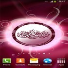 Download live wallpaper Ramadan 2016 for free and Snow winter for Android phones and tablets .